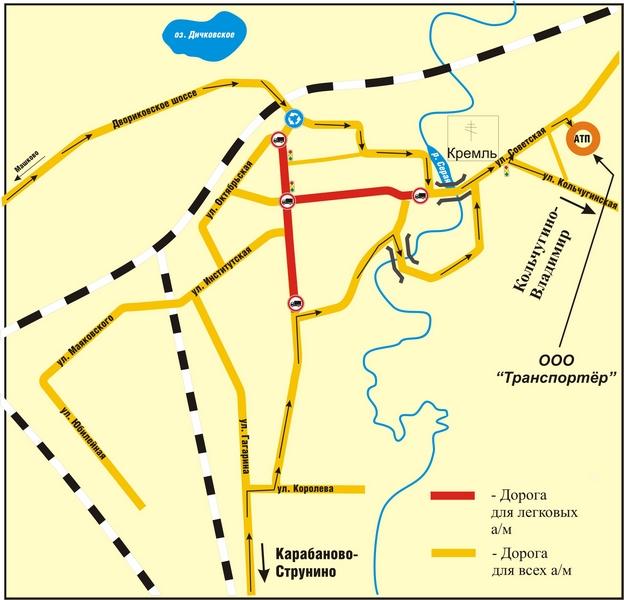 Схема проезда по городу